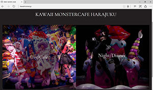 Kawaii Monster Cafe Website