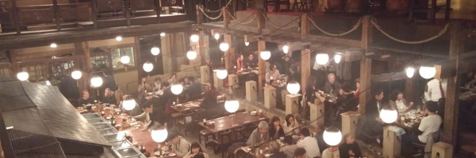 Gonpachi (Kill Bill Restaurant)