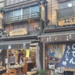 Old Japanese shops